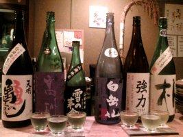 利き酒3種×2