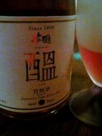 貴醸酒「華鳩」at井こし