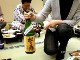 松の寿「山田錦」とH子さん