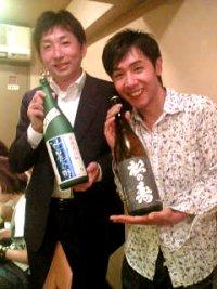松井さん&茂樹さん