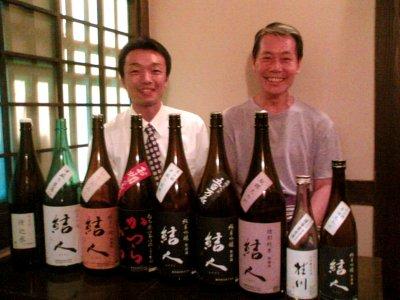 圭治さんと井越さん