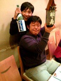 茂樹さんとツヂゼンベイ