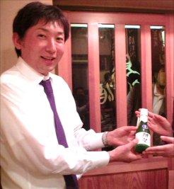 プレゼント酒授賞式