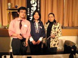町田酒造と串駒女将さん