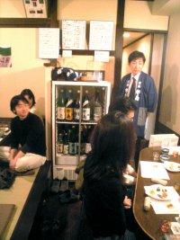 松井さんのご挨拶