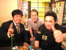 辻さん、井越さん、大坂さん