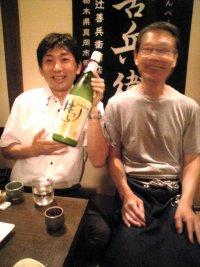 松井さんと井越さ…