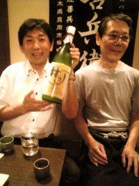 松井さんと井越さ…こっち向きなさいよっ