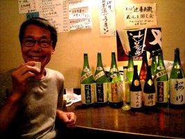 本日の酒と井越さん