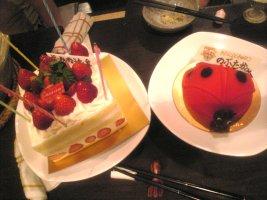 祝鑑評会金賞&お誕生日ケーキ