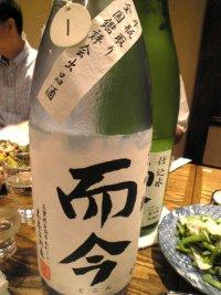 金賞酒(大吟醸斗瓶)