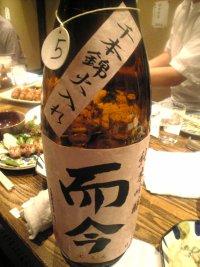 純米吟醸 千本錦