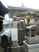 真性寺の身代わり地蔵尊