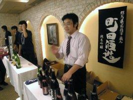 「町田酒造」町田さん