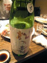 純米吟醸無濾過生原酒「五百万石」