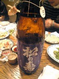 特別純米「美山錦」