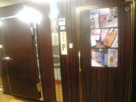 西屋酒店冷蔵庫