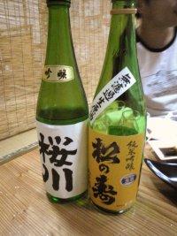桜川と松の寿