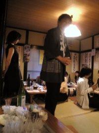 松井さん&若葉さんごあいさつ