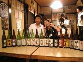 松井さん&若葉さんと本日の出品酒