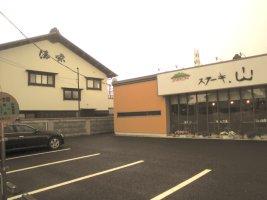 町田酒造とステーキハウス