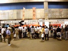 お土産物産館の日本酒コーナー
