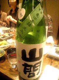 山間 T−6(火入れ)
