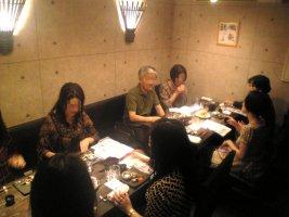 松の寿の会