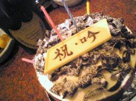 ドンペリ&「祝・吟」ケーキ