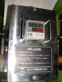 ヨシキタ電気