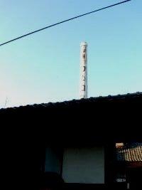 酒粕合図の煙突
