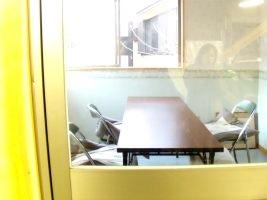 対国税局応接室