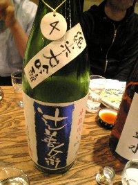 純米大吟醸斗瓶囲いNo5