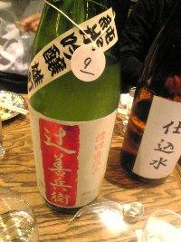 純米吟醸槽口直汲み瓶燗原酒「雄町」
