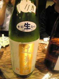 純米生酒「五百万石」