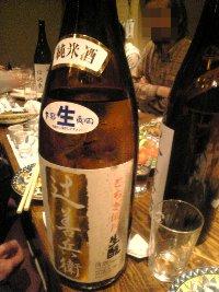 純米生もと生「とちぎ酒14」
