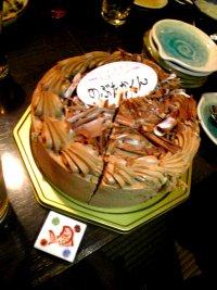 のぶたかくんバースデーケーキ